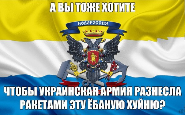 С Россией нужно говорить на понятном ей языке - языке силы, - экс-президент Литвы - Цензор.НЕТ 694