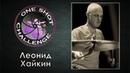 One Shot Challenge by Leonid Khaikin (The Rosenberg Trio - Double Jeu)