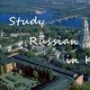 Study/Learn Ukrainian and Russian Language Schoo