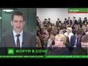 Роман Старовойт принял участие в инивестиционном форуме Сочи-2019