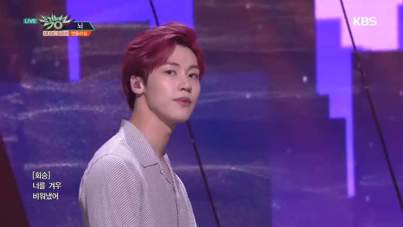 놔(Leave It) - 엔플라잉(N.Flying) [뮤직뱅크 Music Bank] 20190517