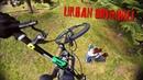 Urban Downhill Fun Ride - Roket Hızında Tek Teker