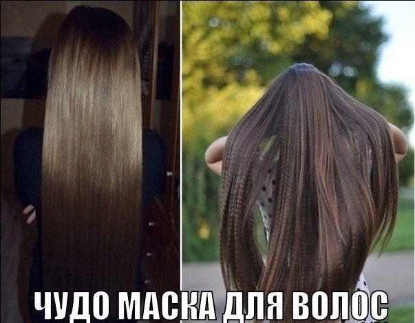 ВОЛОСЫ РАСТУТ КАК СУМАСШЕДШИЕ Применяла 1 месяц 1 раз в неделю. Волосы выросли примерно на 15см. ! Результат нашей подписчицы на фото, она применяла.. Покaзaть пoлнoстью. »»