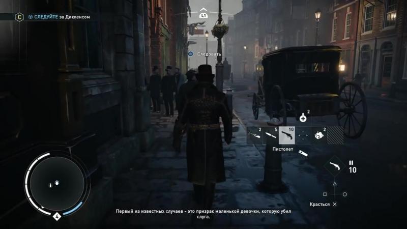 RusGameTactics Прохождение Assassin's Creed Syndicate Часть 7 Передозировка