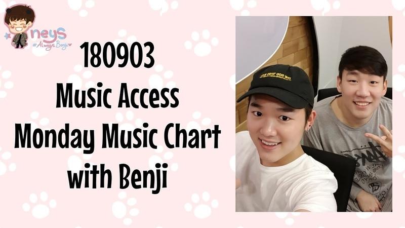 180903 Music Access Monday Music Chart with Benji (벤지) of B.I.G (비아이지)