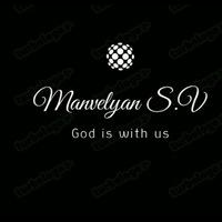 ВКонтакте Серго Манвелян фотографии