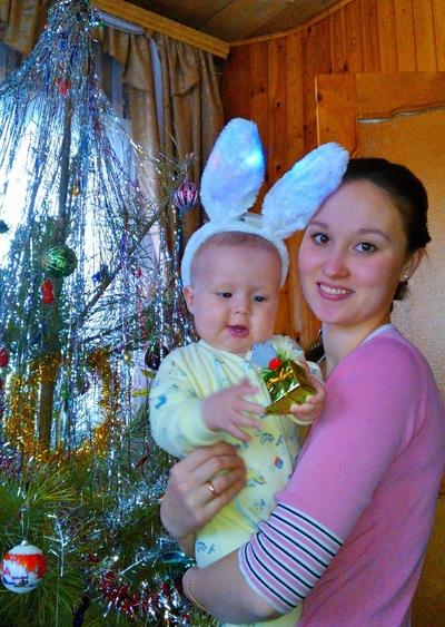 Лилия Ямалтдинова, 15 ноября 1991, Уфа, id50170048