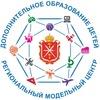 Региональный модельный центр Тульской области