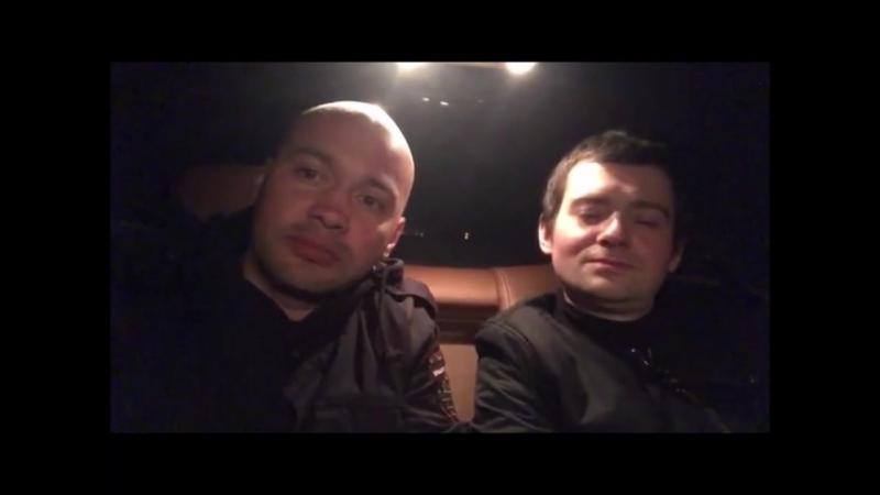Андрей Черкасов и Венцеслав Венгржановский в сторис 25.09.2018.
