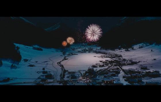 «Отрыв» (2018) Тизер