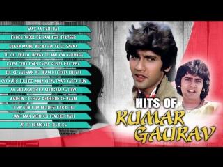 Hits Of Kumar Gaurav _ Superhit Hindi Songs Collection