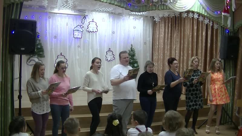 Песня Новый год_ воспитатели