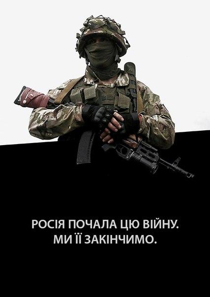 Путин об оккупации Крыма: Что позволено Юпитеру - не позволено быку. Медведь ни у кого спрашивать не будет - Цензор.НЕТ 3512