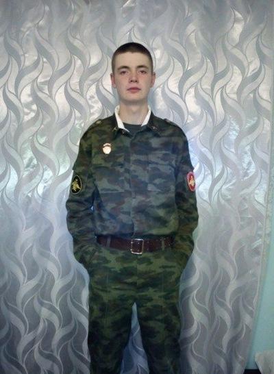 виталик морозов федорович 220