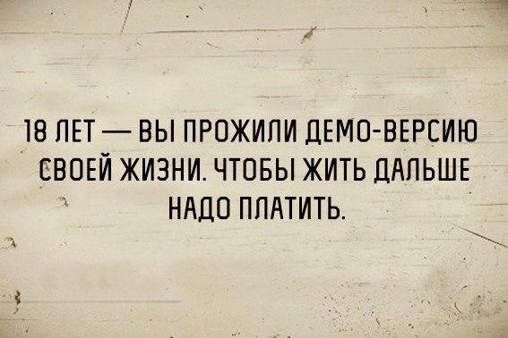 https://pp.vk.me/c543100/v543100002/11746/tFppUjS2hEU.jpg