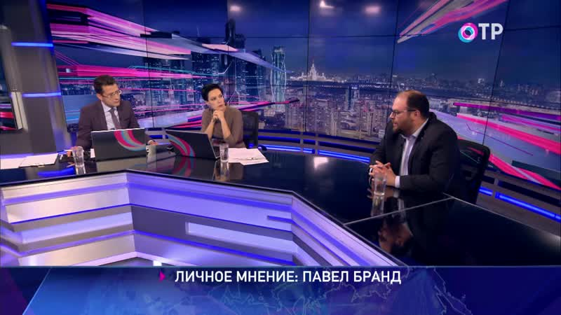Павел Бранд о БАДах