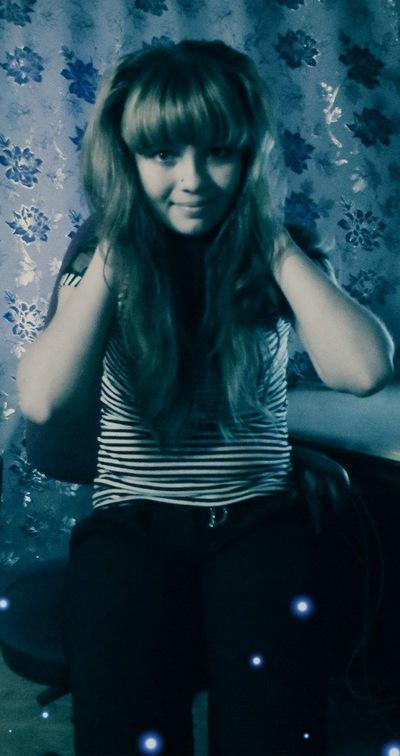 Lesya Jarmakova, 11 июля , Томск, id158969127