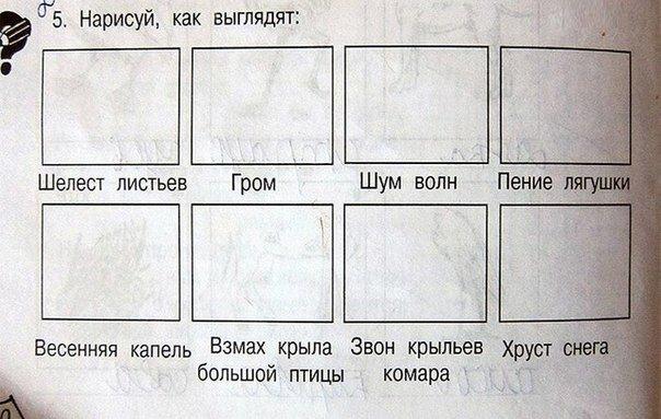 https://pp.vk.me/c312727/v312727717/b35a/5C9R5jDPLy8.jpg
