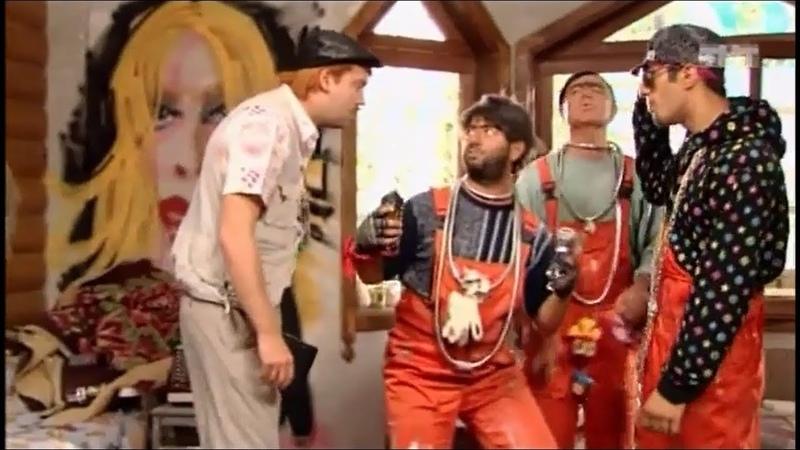 Наша Russia Равшан и Джамшут - Таджикский хип-хоп