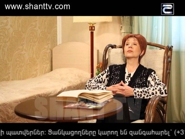 Խոպանի տեսություն Xopani tesutyun 1 74