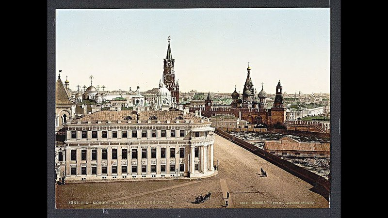 ПРИЗНАКИ ПОТОПА 19 го века Засыпанный Кремль 1 я часть