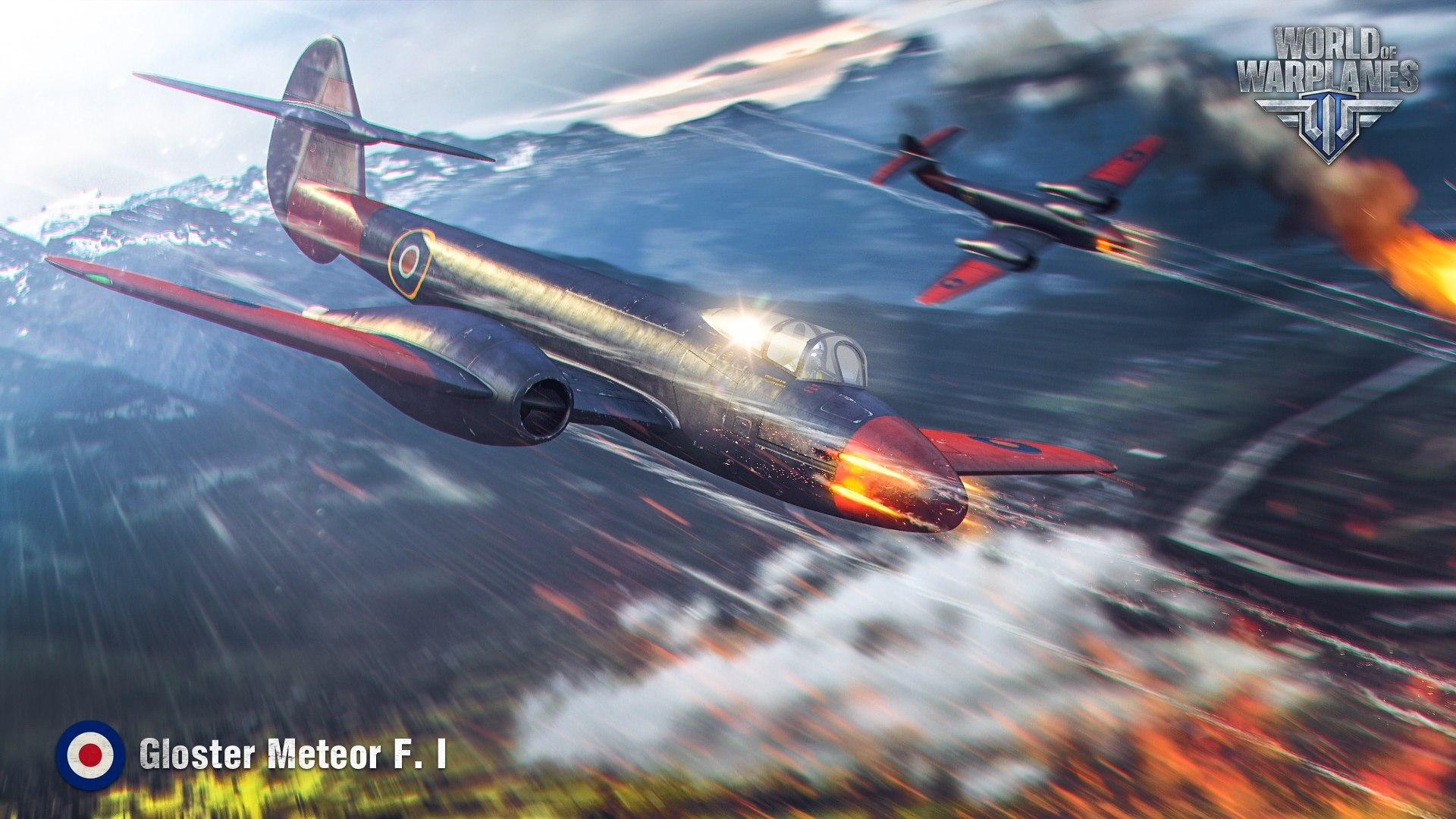 рисунок Gloster Meteor F.1