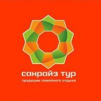 Санрайз туроператор официальный сайт спецпредложения