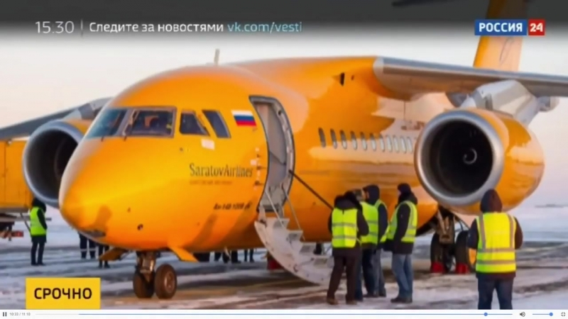 Ан-148 An-148 С РАДАРОВ ПРОПАЛ САМОЛЕТ avion russie plane russia