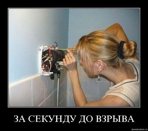 Услуги электрика Чебоксары