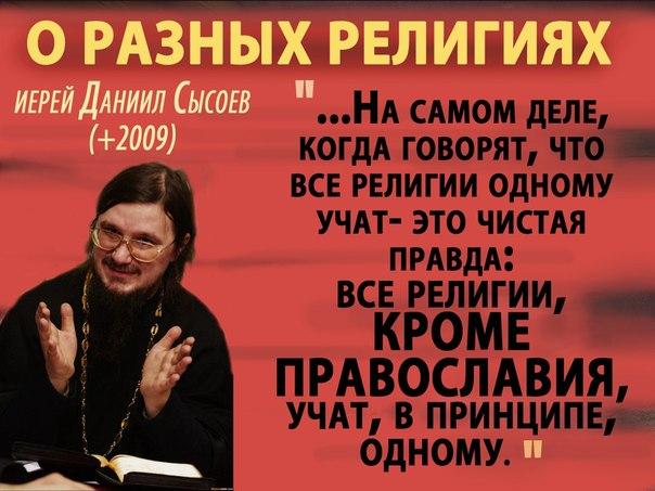 http://cs421422.vk.me/v421422796/6ec9/7Sd9wdlEANE.jpg