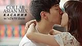 Asian Mix  Касания  Collab wxDeWilson