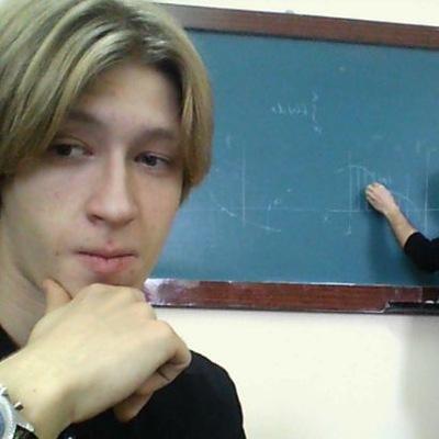 Владислав Талвинен, 3 июля 1996, Таганрог, id183781558