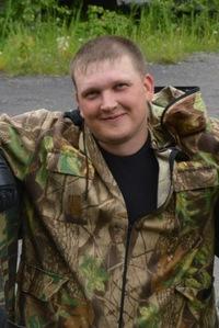 Александр Жигалов, 15 января , Прокопьевск, id67205692