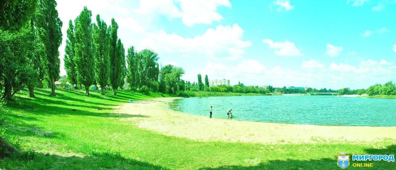 Миргород городской пляж