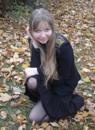 Мария Точило, 24 января 1993, Санкт-Петербург, id28216363
