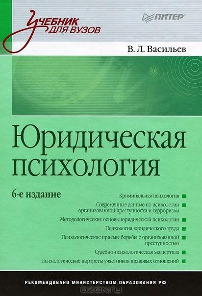 Файл Васильев В.Л.