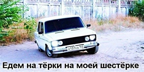 Скачать песни про машину семерку
