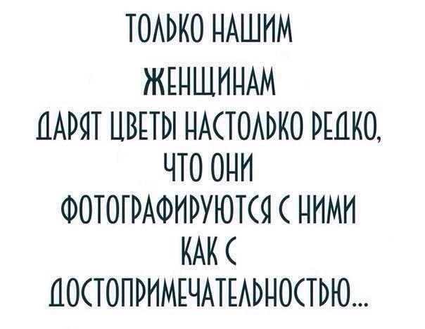шютка)