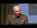 СМОТРЕТЬ ВСЕМ! Правда о состоянии Армии. Сильное выступление генерал-лейтенанта