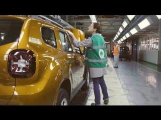 2019 Dacia Duster  Logan - PRODUCTION