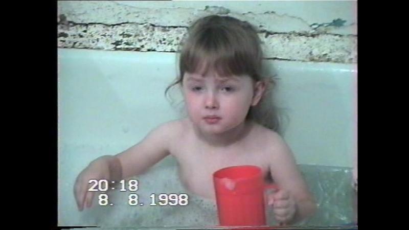 1998 Маша дома