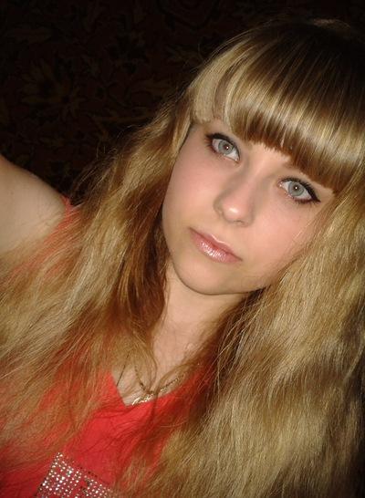 Катерина Гончаревич, 28 сентября 1993, Новокузнецк, id61167605
