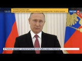 Обращение Путина 23 марта