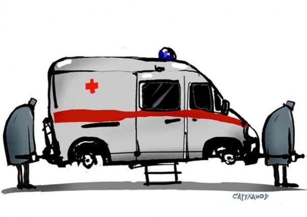 Реквием по скорой помощи В Москве 8 марта на вызове скончался 38-летний фельдшер Евгений Давыдов. По данным Mash, причиной смерти стало то, что руководство проигнорировало жалобы сотрудника на