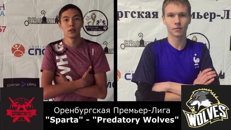Sparta - Predatory Wolves