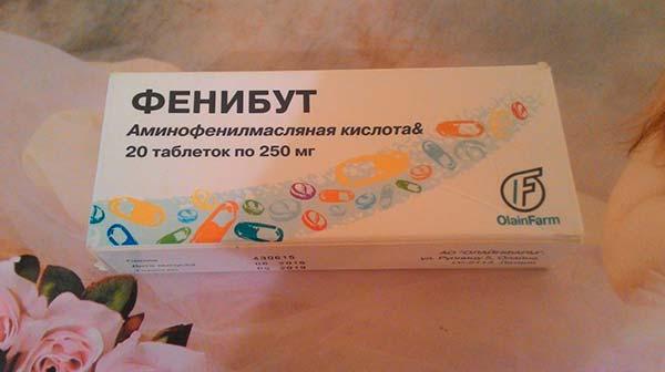 Фенибут - это ноотропный препарат