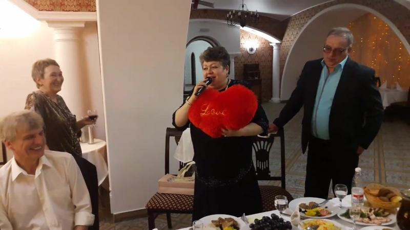 Юбилей Марины Бочковой алаверды