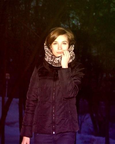 Мария Князева, 27 февраля , Уфа, id138817284