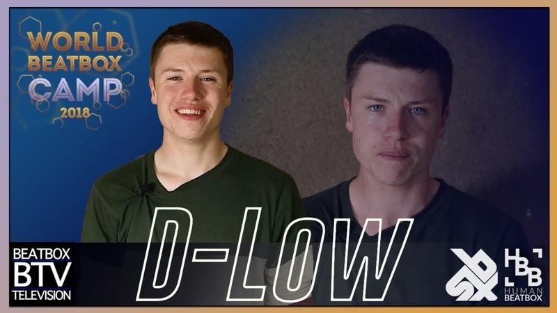 D-low 2 Time UK Beatbox Champion 2018
