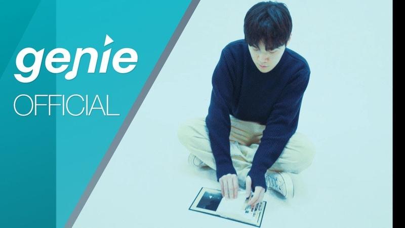 구원찬 (Ku One Chan) - 너는 어떻게 How did you (Feat. Baek Yerin 백예린) Official MV